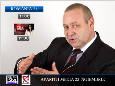 Aparitii Media – Daniel Fenechiu – 22 Noiembrie 2017.